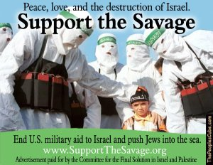 Palestinian_Ads_Suicidals