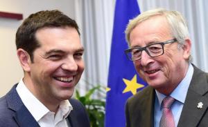 Belgium EU Greece Bailout