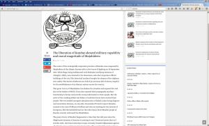 Islamic_propaganda_2